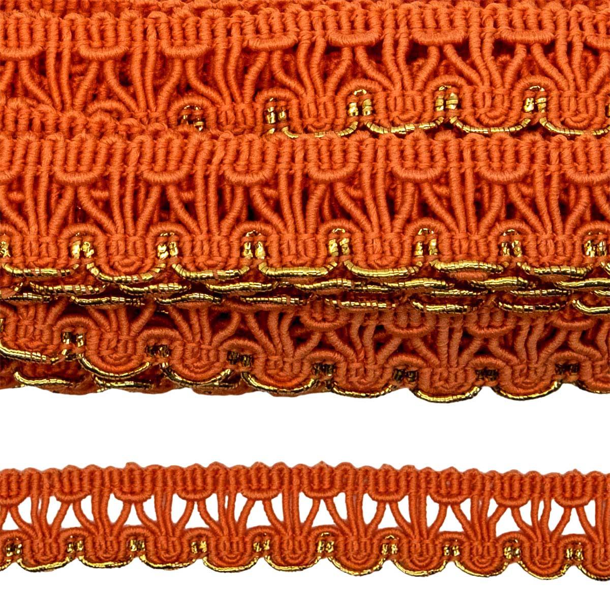 С919 Тесьма вязаная отделочная, 15 мм*10 м (оранжевый)