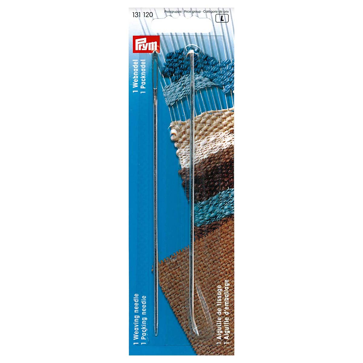131120 Иглы набор ткацкая и упаковочная иглы ( 2шт.в уп.) Prym