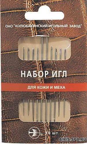 иглы для кожи и меха в блистере С36-275