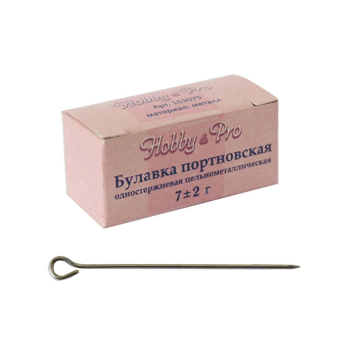 Булавки портновские, упак./7 гр., Hobby&Pro
