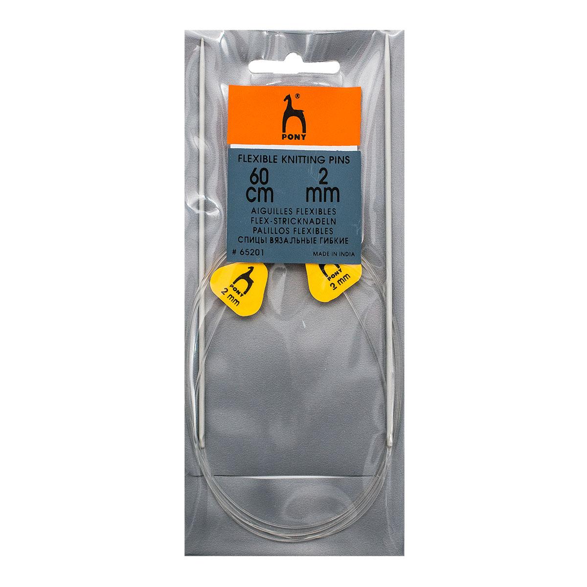 65201 Спицы вязальные гибкие с фиксатором 2,00мм*60см, алюм., 2шт PONY