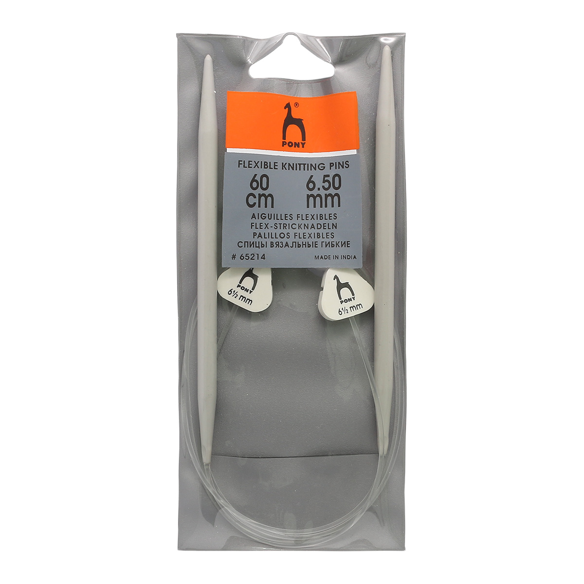 65214 Спицы вязальные гибкие с фиксатором 6,50мм*60см, алюм., 2шт PONY
