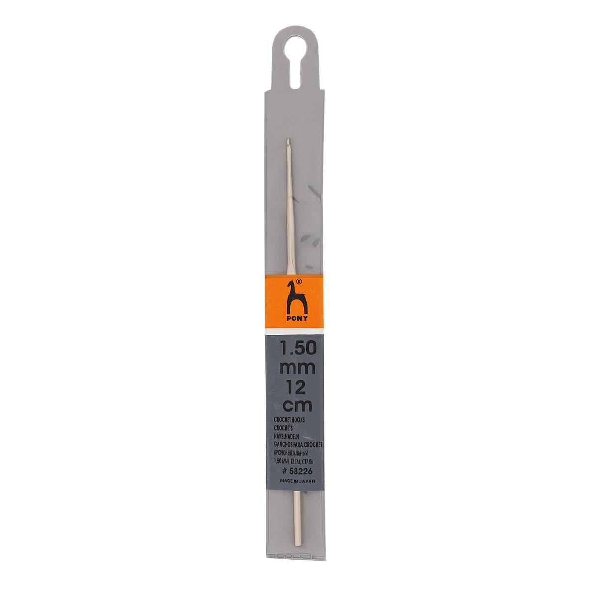 58226 (58674) Крючок вязальный, 1,50 мм*12 см, PONY