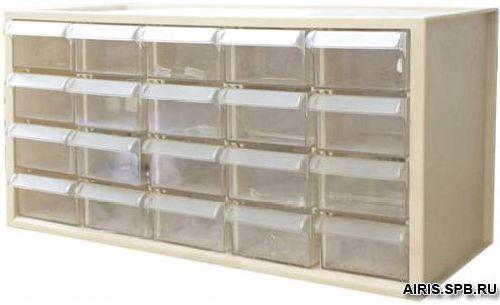 Шкафчик для хранения пуговиц (20 ящиков)