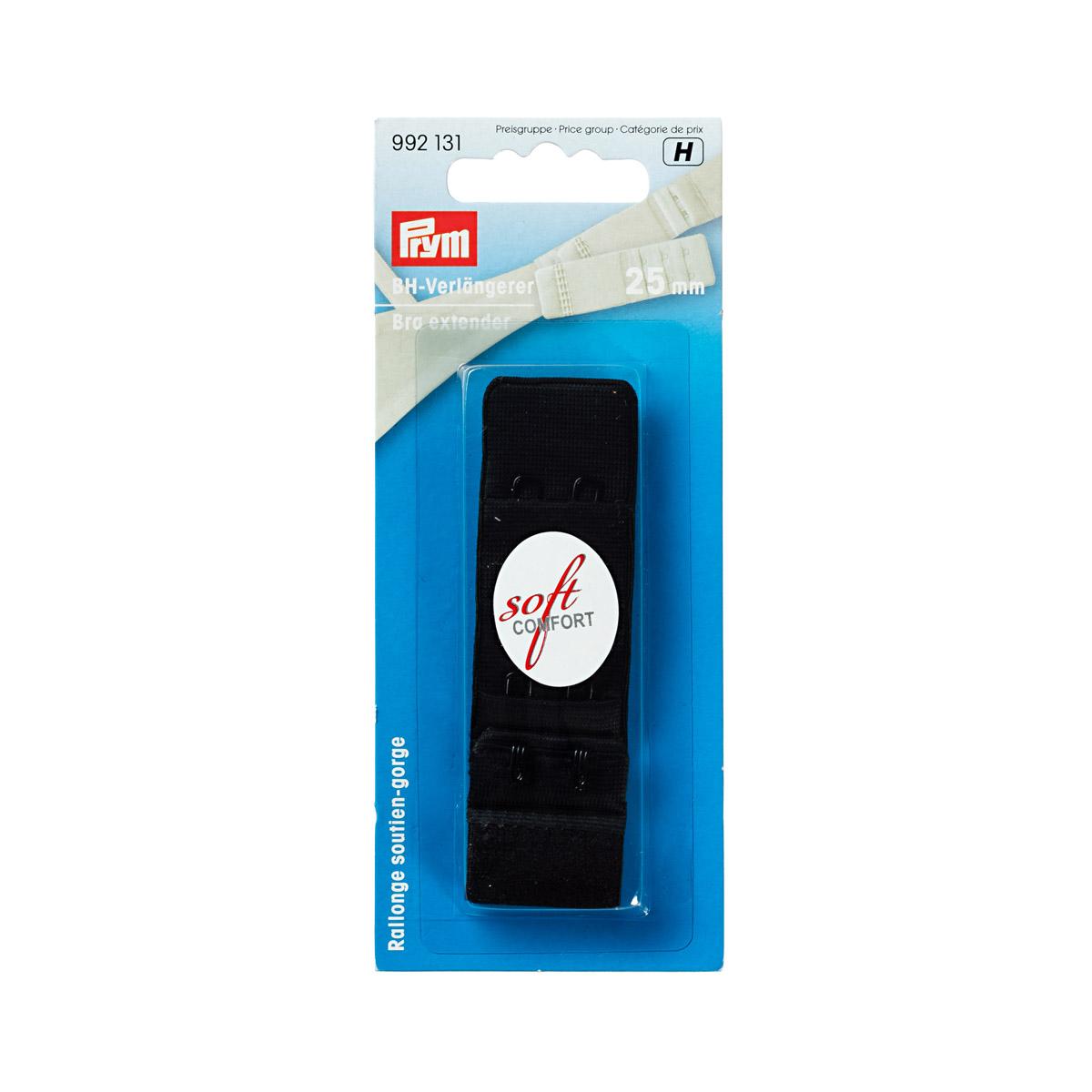 992131 Удлинитель застежки бюстгальтера, черный, 25 мм, 3*2 крючка, Prym