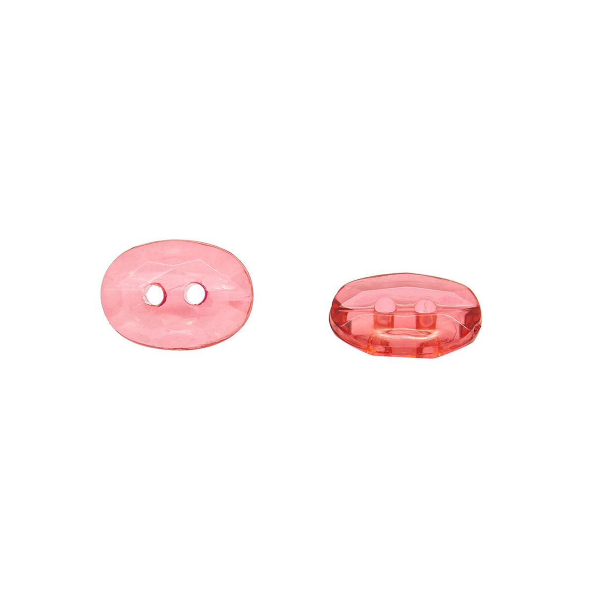 Пуговица блузочная на прокол (розовый)