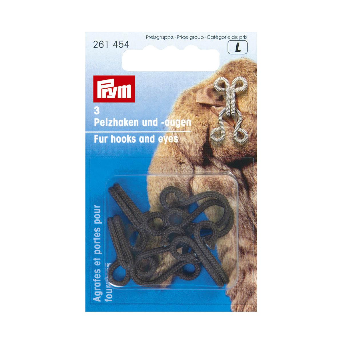 261424 Крючки и петли для меховых изделий (железо) коричневый цв. *200шт. Prym