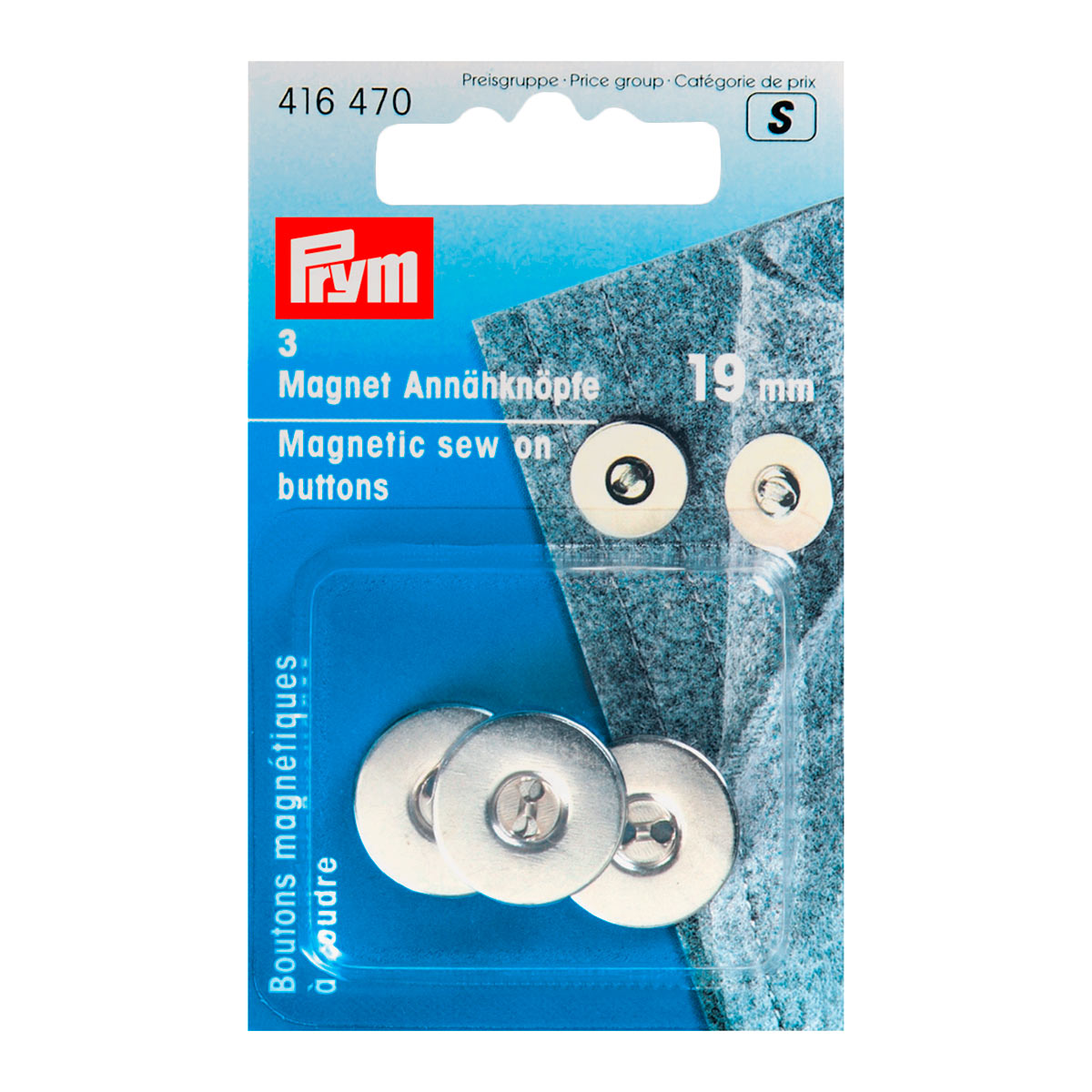 416470 Магнитные пуговицы, серебристый, 19 мм, упак./3 шт., Prym