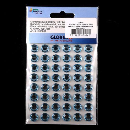 61242301 Стразы круглые 10мм светло-голубой самоклеющиеся 48шт Glorex