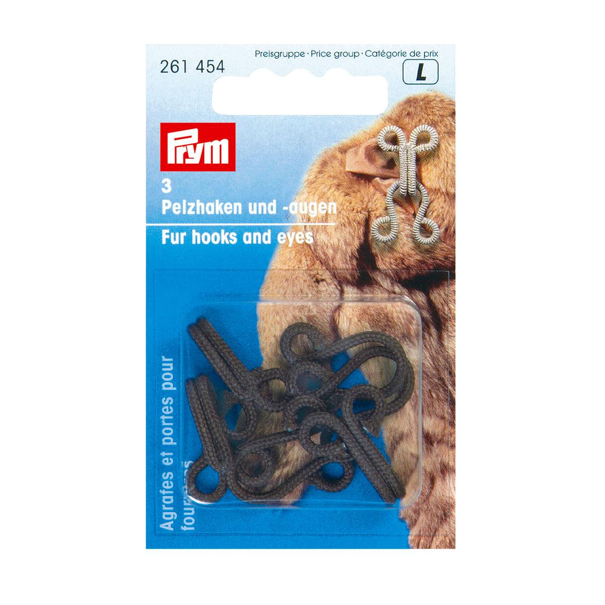 261454 Крючки и петли для меховых изделий (сталь) коричневый цв. Prym
