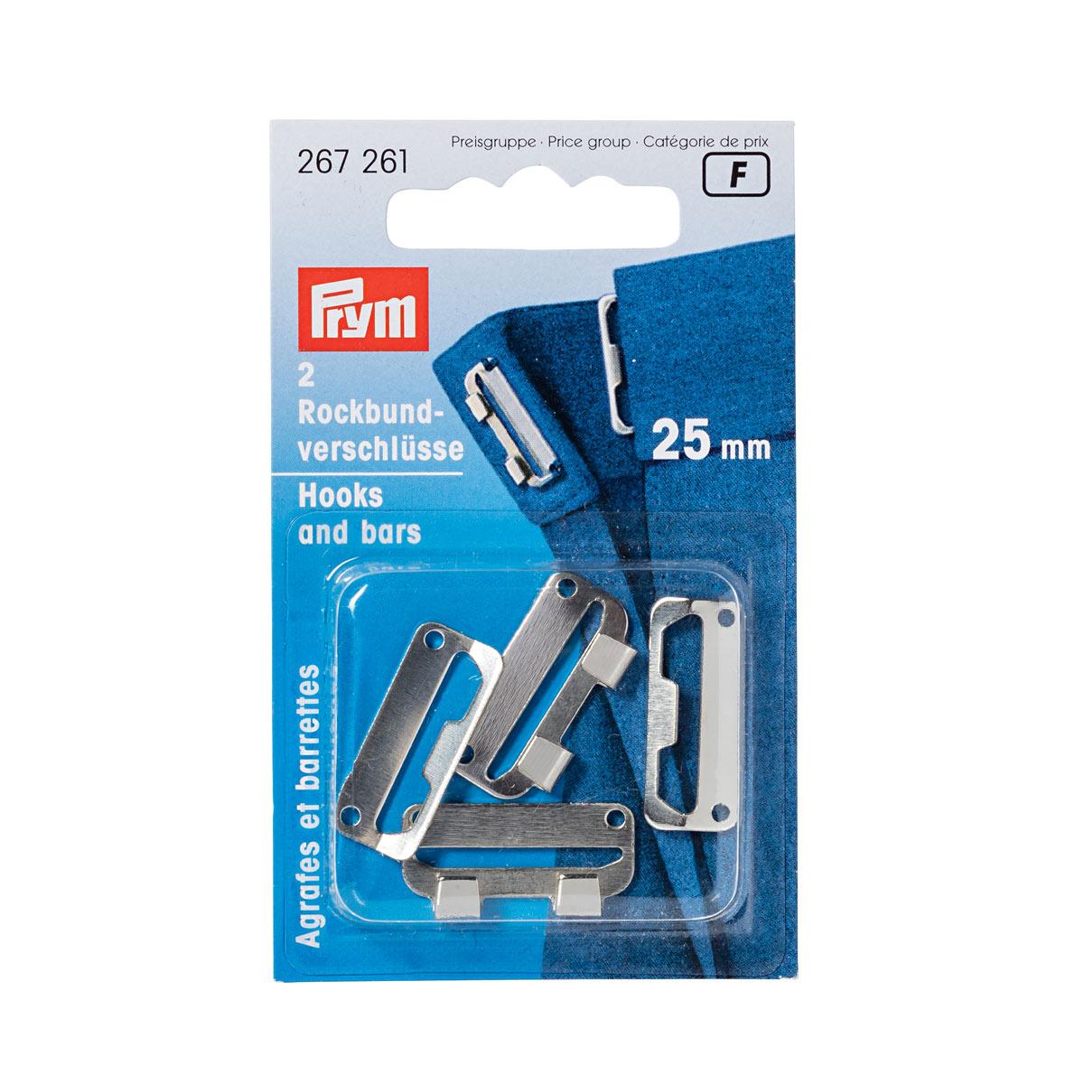 267261 Застежки для пояса (сталь) серебристый цв. 25 мм Prym