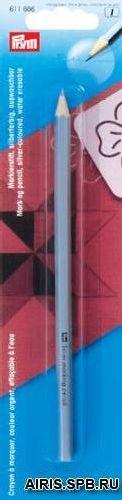 611606 Серебристый карандаш для маркировки Prym
