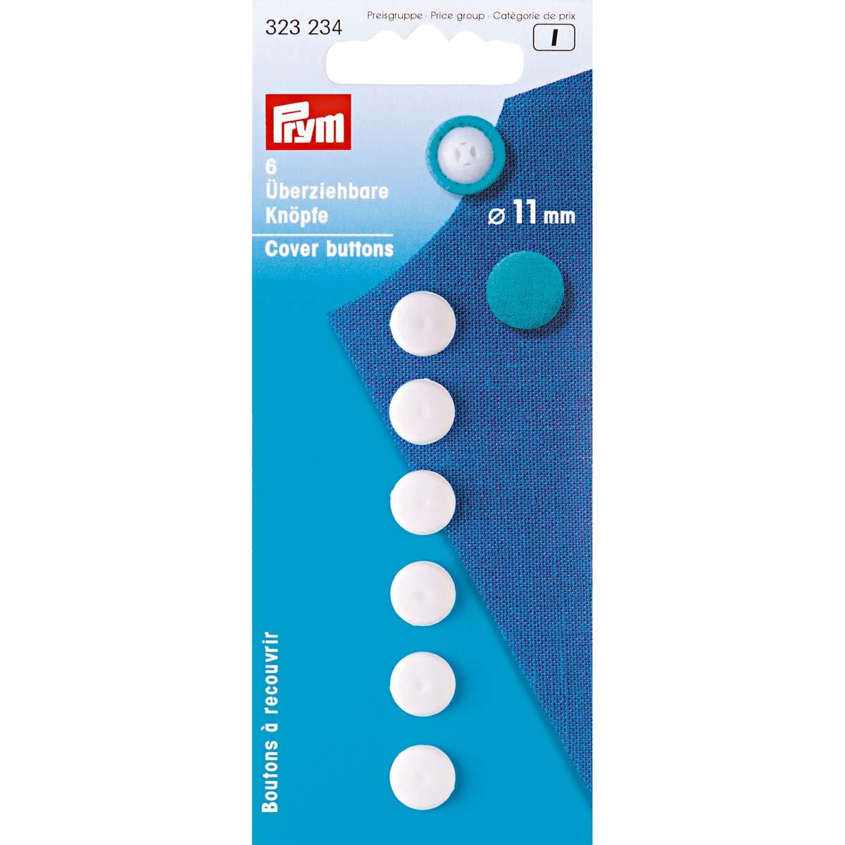 323234 Пуговицы для обтяжки тканью, пластик, белый, 11 мм, упак./6 шт., Prym