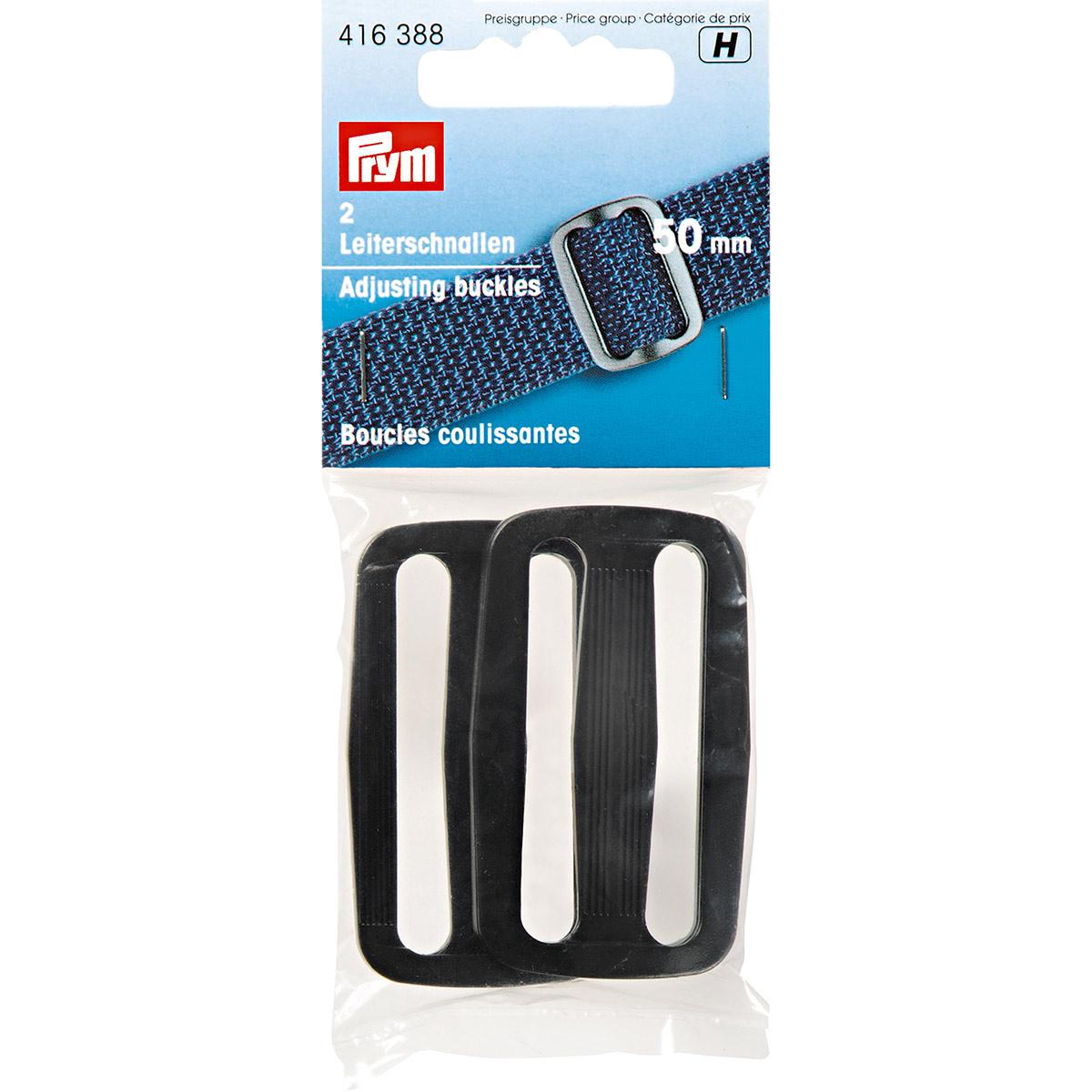 416388 Пряжка регулировочная, пластик, 50 мм, черный, упак./2 шт., Prym