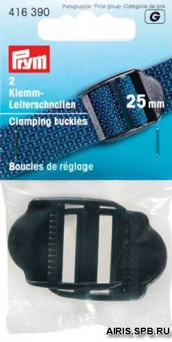 416390 Пряжка регулировочная с фиксатором, пластик, черный, 25 мм, упак./2 шт., Prym