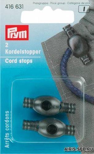 416631 Ограничители для шнура, пластик, малый, черный, упак./2 шт., Prym