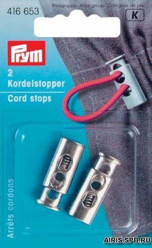 416653 Ограничители для шнура с 2-мя отверстиями, пластик, малый, серебристый, упак./2 шт., Prym