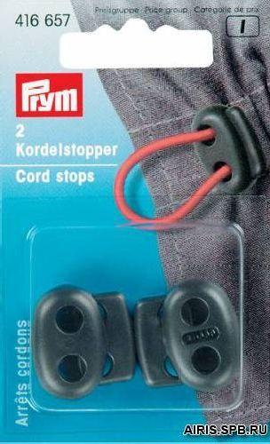 416657 Ограничители для шнура с 2-мя отверстиями, пластик, черный, упак./2 шт., Prym