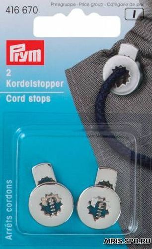 416670 Ограничители для шнура круглые, цинк, старое серебро, упак./2 шт., Prym