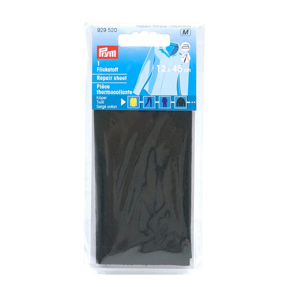929520 Ткань для заплаток из саржи, термоклеевая 40*10см черный цв. Prym