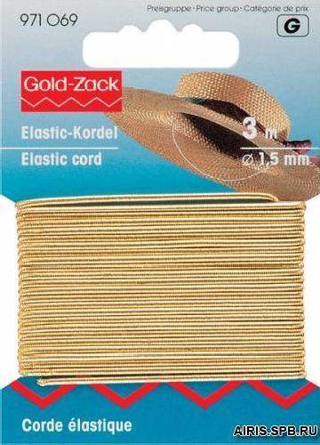 971069 Эластичный шнурок, 1,5 мм золотой цв. Prym