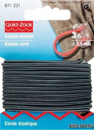 971231 Эластичный шнурок, 2,5 мм черный цв. Prym