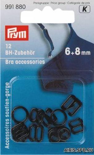 991880 Аксессуары для бюстгальтера, металл, черный, 6+8 мм, упак./12 шт., Prym