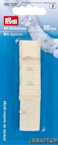 992026 Застежка бюстгальтера, цвет шампанского, 20 мм, Prym