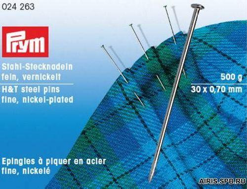 024263 Булавки, закаленная сталь 30 x 0,70 мм 500г Prym
