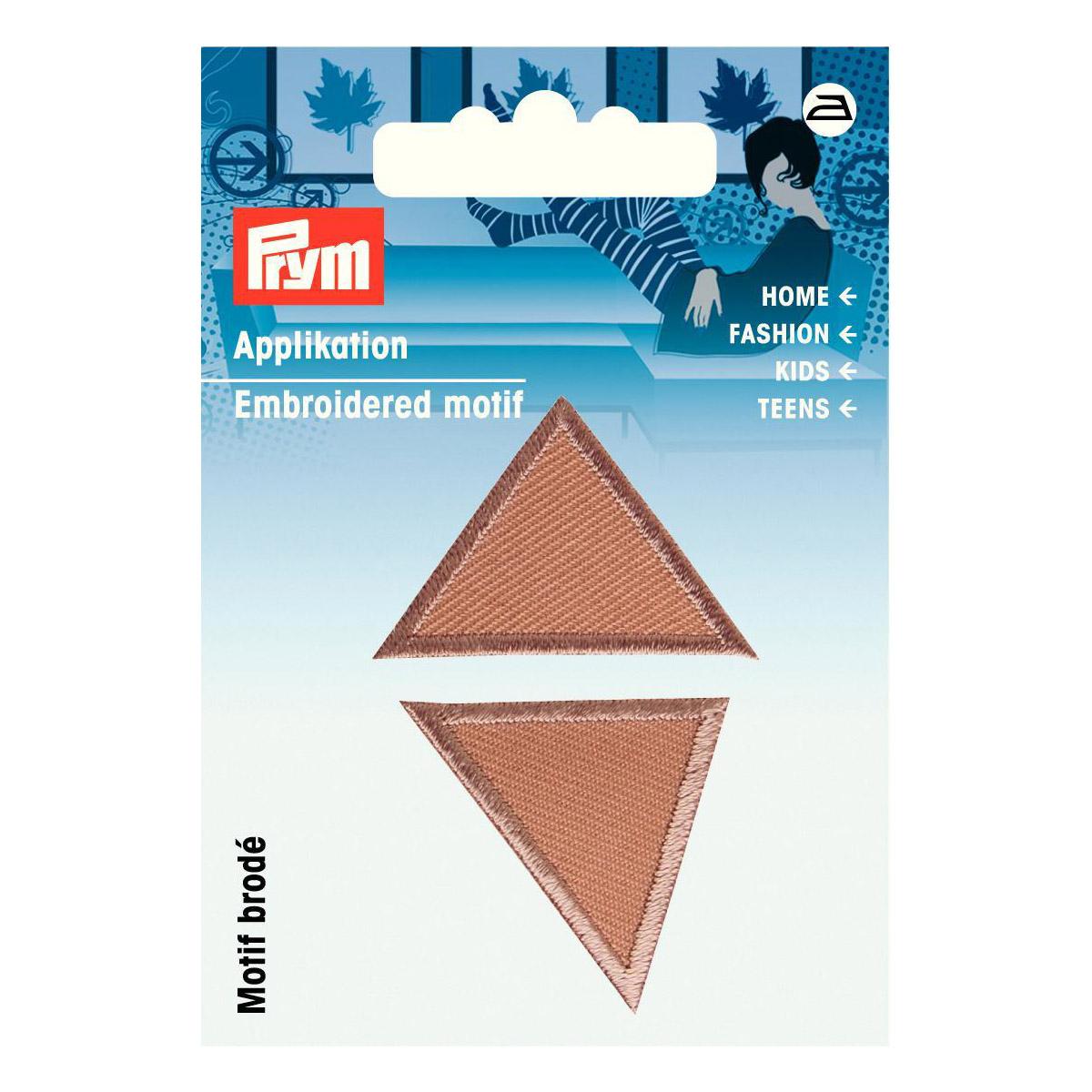 925327 Аппликация-заплатка Треугольники, 2 шт., темно-бежевый цв. Prym