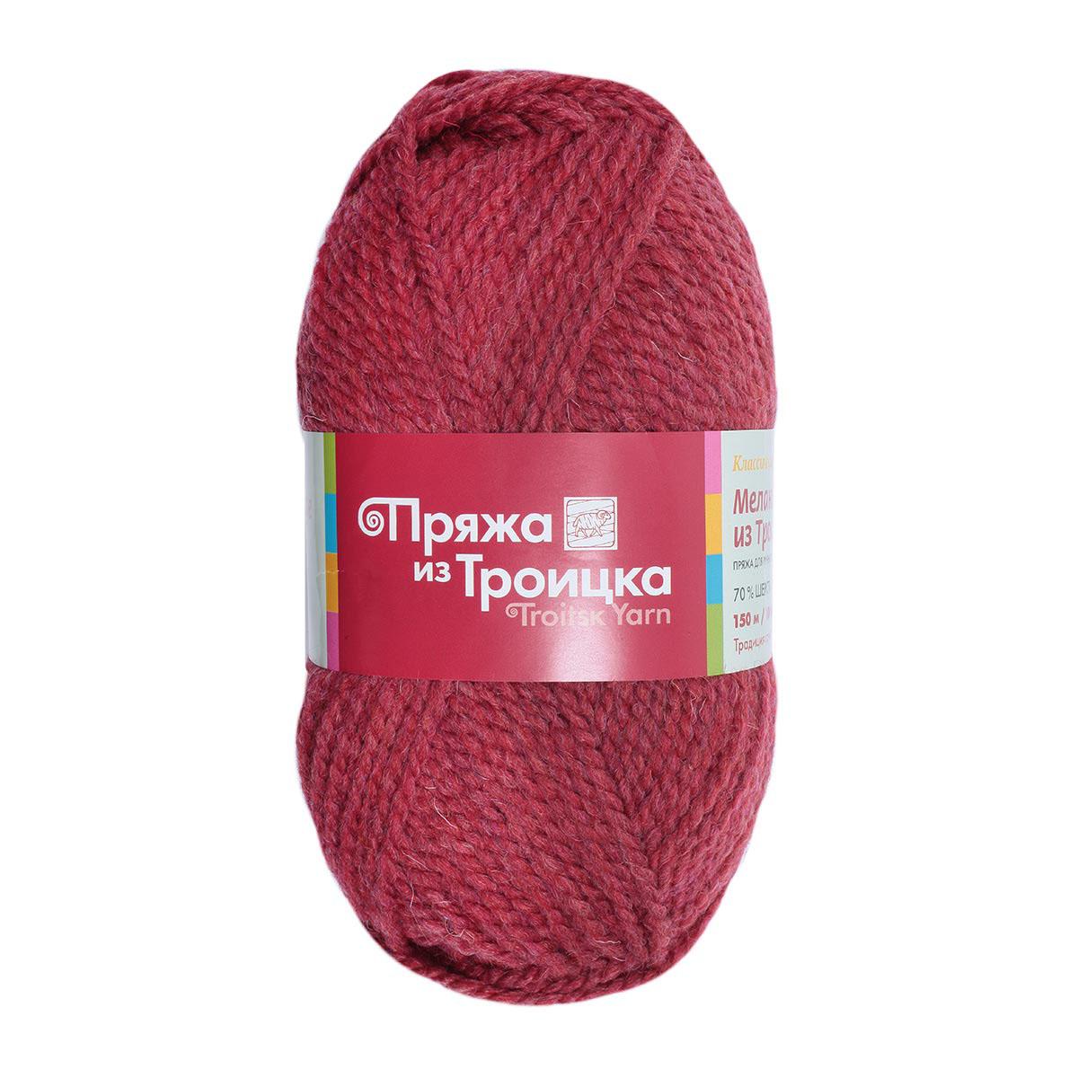 Пряжа из Троицка 'Меланж из Троицка' (70%шерсть, 30%акрил) (8057 меланж (ягода)) фото