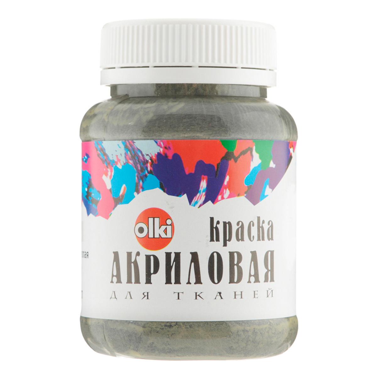 Акриловая краска для ткани
