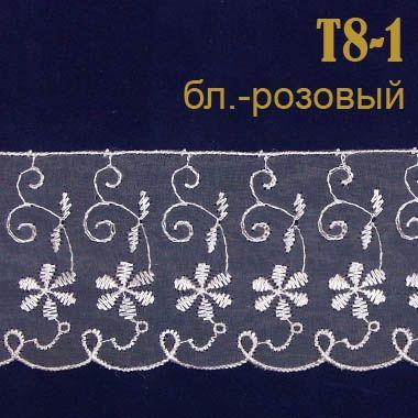 Тесьма T8 д/штор (кружево) 7,5см