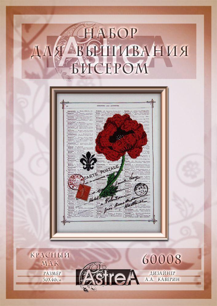 60008 Набор для вышивания бисером Astrea 'Красный мак', 40х36 см