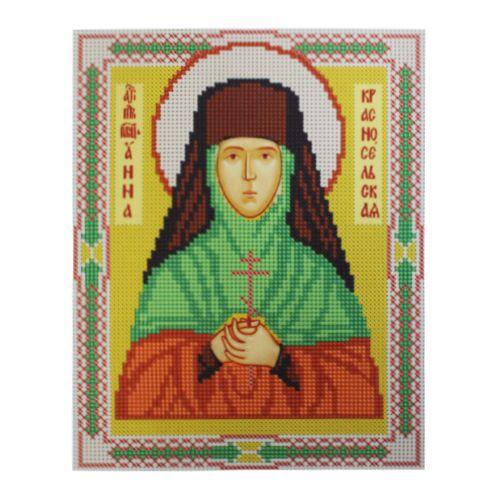 9071 Рисунок на ткани для вышивки бисером Nitex 'Св. Преподобномученица Анна (Макандина)', 17*22 см