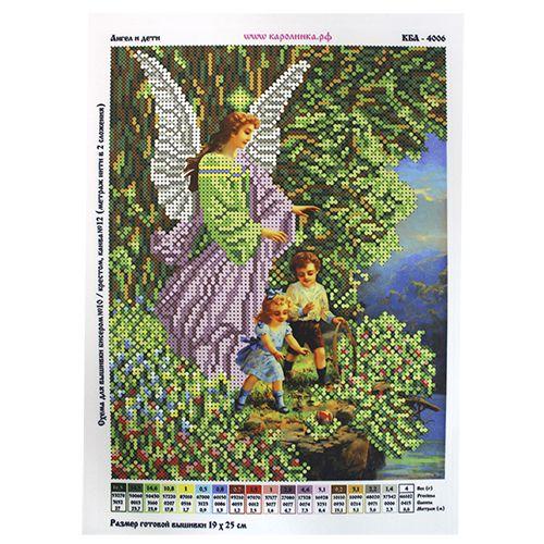 КБА-4006 Канва с рисунком для бисера 'Ангел и дети', А4