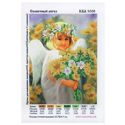 КБА-5008 Канва с рисунком для бисера 'Солнечный ангел', А5