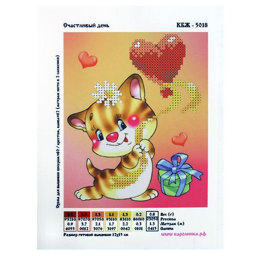 КБЖ-5018 Канва с рисунком для бисера 'Счастливый день', А5