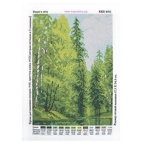 КБП-4011 Канва с рисунком для бисера 'Озеро в лесу', А4