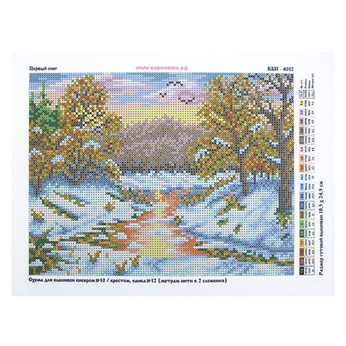КБП-4012 Канва с рисунком для бисера 'Первый снег', А4