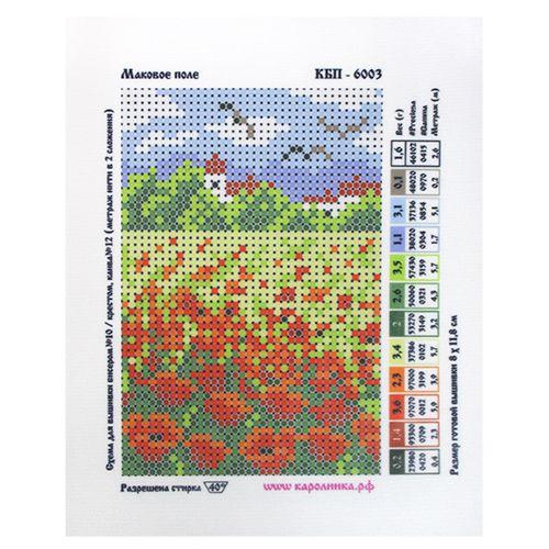 КБП-6003 Канва с рисунком для бисера 'Маковое поле', А6