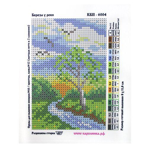 КБП-6004 Канва с рисунком для бисера 'Берёза у реки', А6