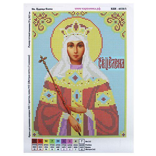 КБИ-4028/1 Канва с рисунком для бисера 'Св. Царица Елена', А4