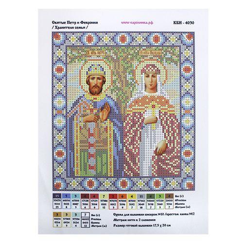 КБИ-4030 Канва с рисунком для бисера 'Святые Пётр и Февронья', А4