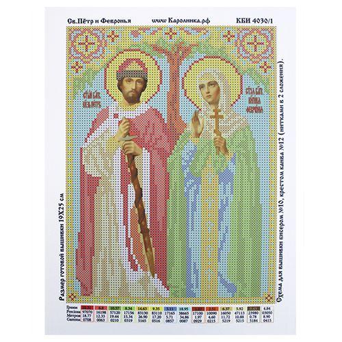 КБИ-4030/1 Канва с рисунком для бисера 'Святые Пётр и Февронья', А4
