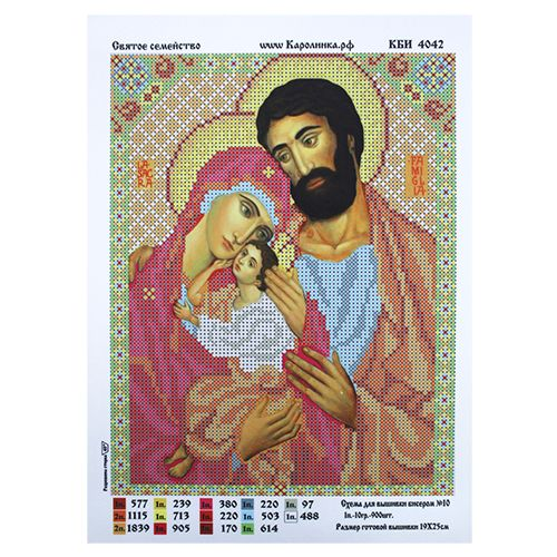 КБИ-4042 Канва с рисунком для бисера 'Святое семейство', А4