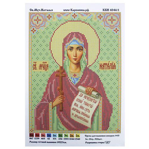 КБИ-4046/1 Канва с рисунком для бисера 'Св. Мученица Наталия', А4