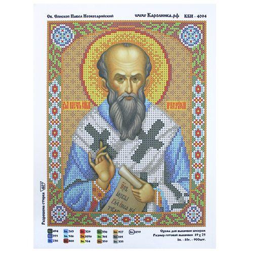 КБИ-4094 Канва с рисунком для бисера 'Св. Павел', А4