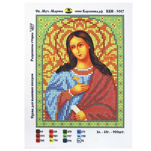 КБИ-5007 Канва с рисунком для бисера 'Св. Мученица Марина', А5