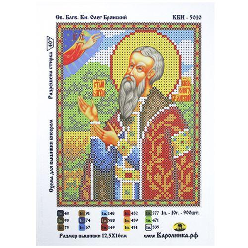 КБИ-5010 Канва с рисунком для бисера 'Олег', А5